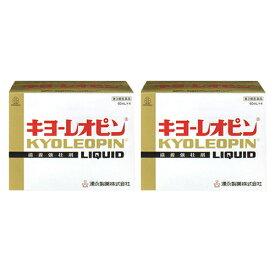 【第3類医薬品】『キヨーレオピン 60ml 4本入り 2個セット』【あす楽対応_関東】