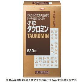【第2類医薬品】『小粒タウロミン 200錠』