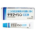 【第2類医薬品】テラマイシン軟膏a 6g【定形外郵便発送】 tk10