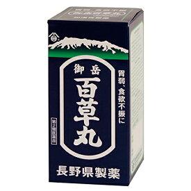 【第2類医薬品】『御岳百草丸 2700粒』長野県製薬