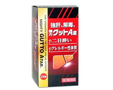 【第3類医薬品】『 強肝・解毒、強力グットA錠 230錠』【あす楽対応_関東】