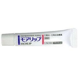 【第3類医薬品】『資生堂 モアリップN 8g』