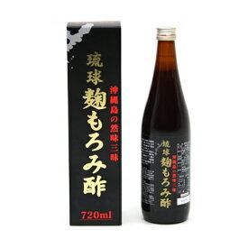 『琉球 麹もろみ酢 720ml 12本セット』