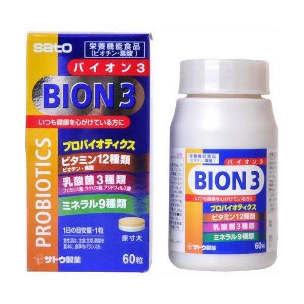 BION(バイオン)3 60粒 バイオン3