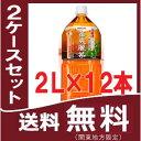 『ヤクルト蕃爽麗茶(ばんそうれいちゃ)2L×6本×2箱セット(合計12本)』【関東限定 送料無料】2000ml 2リットル 2l…
