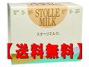 『スターリミルク (20gx32袋)』【送料無料(一部地域を除く)】 免疫ミルク スターリーミルク スタリーミルク 母乳の働きを、できる限り再現!
