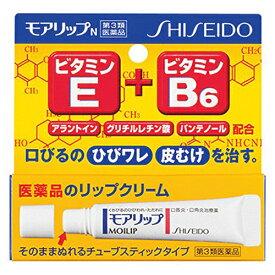 【第3類医薬品】 送料無料『資生堂 モアリップN 8g 5個セット(定形外郵便)』 後払い不可 tk10