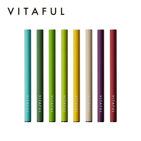 『VITAFUL ビタフル マスカットメンソール 1個』メール便発送 電子タバコ フレーバー水蒸気スティック ニコチンゼロ タールゼロ ニコチン0 タール0