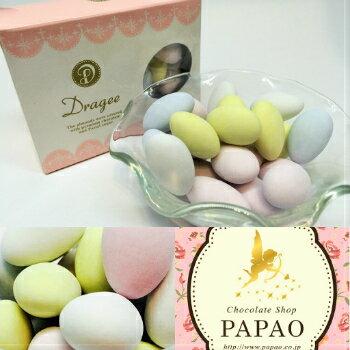 【天使のたまご】アーモンド・ドラジェ チョコレート(60g)パパオ PAPAOチョコレート