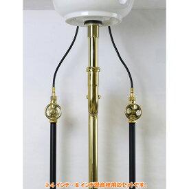 【4インチ・8インチ混合栓用】給水金具・排水部材Dセット(床給水・床排水32mm規格・ブラス)
