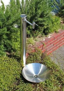 【fusion】ステンレス・ガーデン水栓(ロング)&ステンレス水栓柱(丸型,H900)&ステンレス水鉢セット