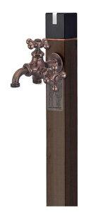不凍水栓柱キューブ/トラッドパイン(呼び長さ:1.0m)×双口万能胴長水栓(仙徳メッキ)セット