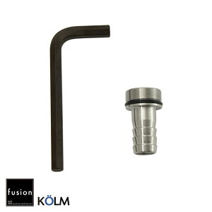 【fusion】ステンレス・タケノコ金具セット|ガーデニングの水栓用。お庭の蛇口用 【メール便対応可】