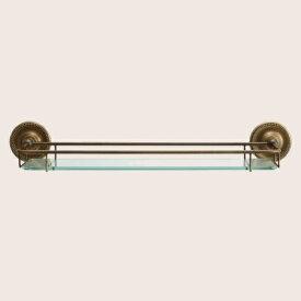 640622 真鍮製ガラスシェルフ(アンティークブラス) アンティーク調ダークブラウン