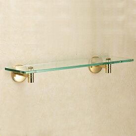 640650 おしゃれな真鍮製ガラスシェルフ(スタンダード・ブラス)|金色・ゴールド色