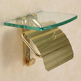 640712 金色のおしゃれな真鍮製トイレットペーパーホルダー付ガラスシェルフ(スタンダード・ブラス)|ゴールド色