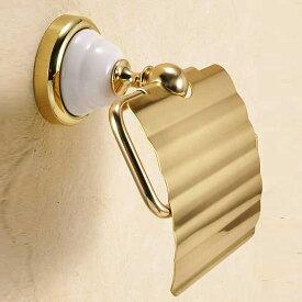 640135 おしゃれな真鍮製トイレットペーパーホルダー(セラミック・ブラスコンビ)|アンティーク調ゴールド色