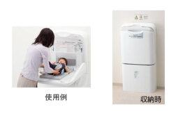 ベビーシートA【TOTO】YKA24|公共トイレ・商業施設