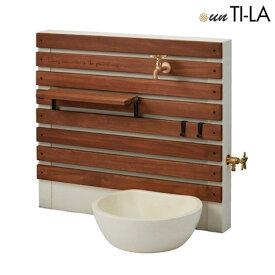 水栓柱ユニット un TI-LA/アン ティーラ 水栓柱 蛇口 ホース水栓 ガーデンパン ウッドトレイ おしゃれ かわいい ガーデンセット