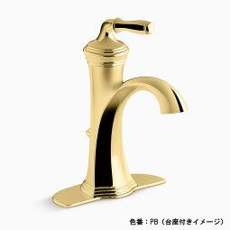 コーラーDevonshire(デボンシャ)シングルレバー洗面用水栓台座イメージ