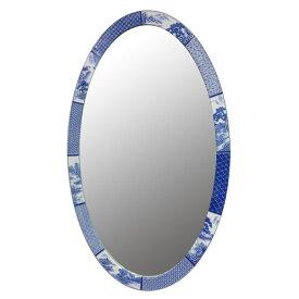 【有田焼】伊万里焼 染付祥瑞 鏡(楕円) ART1-GL001 (H1050×W650) 鮮やかな染付の藍色 壁掛け ミラー 玄関 洗面所 リビング