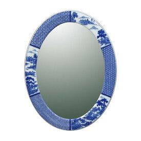 【有田焼】伊万里焼 染付祥瑞 鏡(楕円) ART1-GL002 (H800×W490) 鮮やかな染付の藍色 壁掛け ミラー 洗面所 手洗い リビング