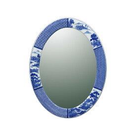 【有田焼】伊万里焼 染付祥瑞 鏡(楕円) ART1-GL003 (H570×W430) 鮮やかな染付の藍色 壁掛け ミラー 洗面所 手洗い リビング