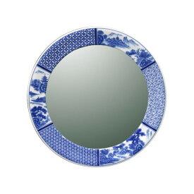 【有田焼】伊万里焼 染付祥瑞 鏡(丸型) ART1-GL006 (φ400mm) 鮮やかな染付の藍色 壁掛け ミラー 洗面所 手洗い リビング