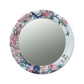 【有田焼】伊万里焼 染錦金彩桜絵 鏡(丸型) ART2-GL006 (φ400mm) 美しく華やかな桜 壁掛け ミラー 玄関 洗面所 リビング 手洗い場