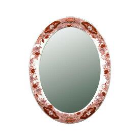 【有田焼】伊万里焼 錦鉄線花絵 鏡(楕円) ART4-GL003 (W570×H430)壁掛け ミラー 玄関 洗面所 リビング