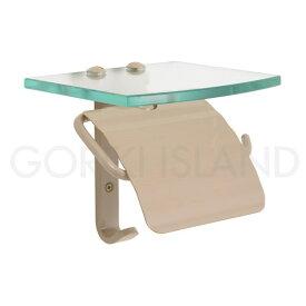 ガラスシェルフ 棚付き 真鍮 レトロ トイレットペーパーホルダー スタンダード・アースグレイ 640465