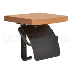 ウッドシェルフ 棚板付 トイレットペーパーホルダー スタンダード つや消しブラック 640474-C 黒 真鍮製 木製 おしゃれ