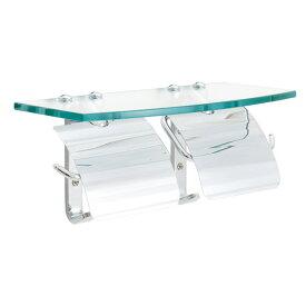 ガラスシェルフ 棚付き 真鍮 ダブルトイレットペーパーホルダー スタンダード・クロム 640721