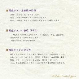 【有田焼】伊万里焼染錦金彩桜絵手洗鉢ART2-360(φ360×H129)磁器国産手洗い鉢トイレ置き型埋め込み型
