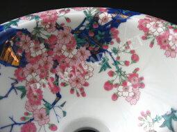 日本製磁器磁器【送料無料】【有田焼】伊万里焼染錦金彩桜絵手洗鉢ART2-360(φ360×H129