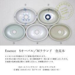 色の違いエッセンス5種類Sオーバル・Mラウンド共通