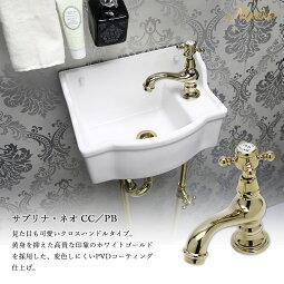 かわいらしい少女のような単水栓とまっしろな壁掛け手洗い器のセットはまるでお城のイメージ