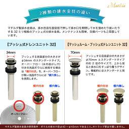 水栓のカラー説明