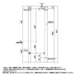 水栓柱・単口承認図