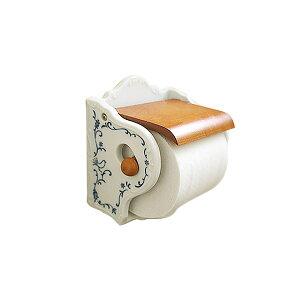 キュジーヌ トイレットペーパーホルダーカバー MEISTER HAND マイスターハンド 06140 磁器製