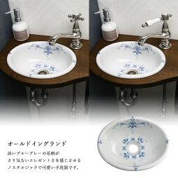 マチルダ蛇口サブリナ・ネオ(ポリッシュド・ニッケル)Sオーバル小型手洗器給排水部材(床給水・床排水)天板付きフルセット洗面トイレ手洗い