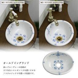 サブリナ単水栓(ブラス)・エッセンス手洗器・排水口金具3点セット