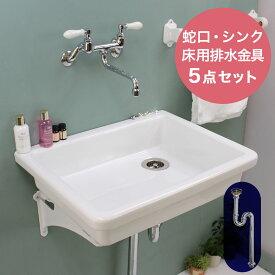 PIVOT壁付混合栓×TOTOシンク・床用排水金具 5点セット(壁掛け用)