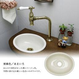【Matilda】クリオネ・ペティート【Essence】Sオーバル手洗器・天板・給排水部材フルセット