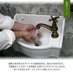 使用イメージ水跳ねを気にすることなく洗うことができます。