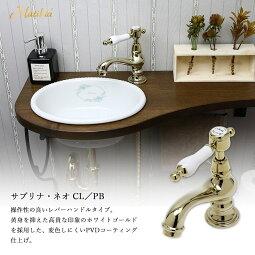 マチルダMatilda水洗かわいい手洗い器