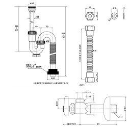 【単水栓用】給水金具・排水部材Aセット(壁給水・床排水25ミリ規格・ジャバラトラップ)Sトラップ25アングル止水栓給水ホース小型手洗器用