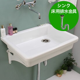 TOTOシンク・床用排水金具 セット