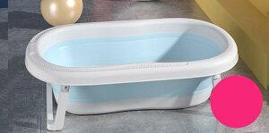 ベビーバス 風呂桶 送料無料 折りたためるソフト湯船 子供用 バケツ 送料無料 赤ちゃん用 湯桶 湯おけ 収納 止水栓 排水口 新生児