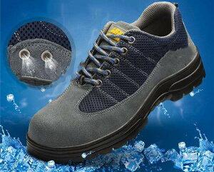 安全靴 スニーカー メンズ ワークマン ワークブーツ 作業靴 快適性 耐摩耗 ワーキングシューズ 安全靴 防滑 お洒落 衝撃吸収 踏み抜き防止 鋼鉄先芯